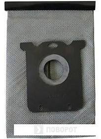 Многоразовый мешок Ozone MX-02
