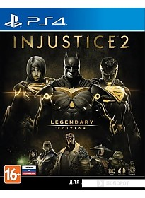 Игра Injustice 2 Legendary Edition для PlayStation 4