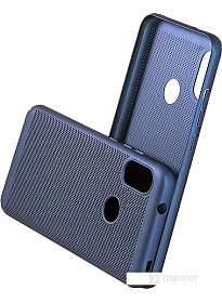 Чехол Case Matte Natty для Xiaomi Mi A2 Lite (синий)