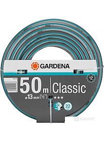 """Gardena Шланг Classic 18010-20 (1/2"""", 50 м)"""