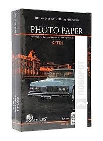 Фотобумага Revcol Сатин RC 10x15 260 г/м2 100 л [127894]