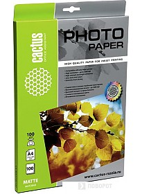 Фотобумага CACTUS Матовая A4 100 г/кв.м. 100 листов(CS-MA4100100)