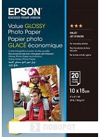 Фотобумага Epson Value Glossy Photo Paper 10х15 183 г/м2 20 листов [C13S400037]