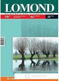 Фотобумага Lomond Глянцевая/Матовая двухсторонняя А4 210 г/кв.м. 25 л (0102047)