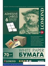 Самоклеящаяся бумага Lomond Самоклеящаяся A4 70 г/м2 50 листов 6 делений [2100035]