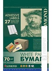 Самоклеящаяся бумага Lomond самоклеющаяся 27 делений А4 70 г/кв.м. 50 листов (2100185)