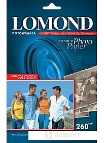 Фотобумага Lomond Суперглянцевая ярко-белая A5 260 г/кв.м. 20 листов (1103104)