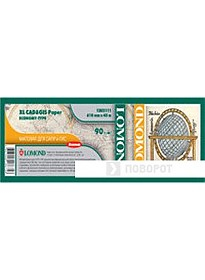 Инженерная бумага Lomond XL CAD&GIS Paper Economy 610 мм х 45 м 90 г/м2 (1202111)