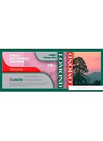 Фотобумага Lomond XL Glossy Paper 610 мм х 30 м 150 г/м2 (1204031)