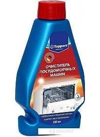 Таблетки для посудомоечной машины Topperr 3308
