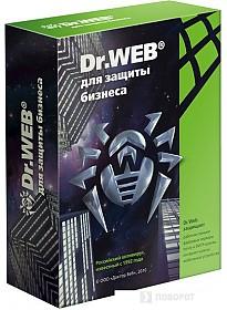 Антивирус Dr.Web Server Security Suite (1 ПК, 1 год) LBS-AK-12M-1-A3