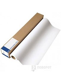 Офисная бумага Epson Bond Paper White 610 мм x 50 м (C13S045273)