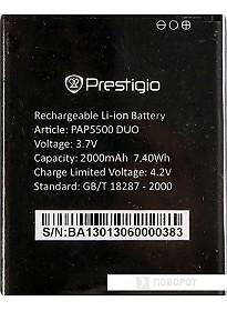 Аккумулятор для телефона Prestigio PAP5500BA