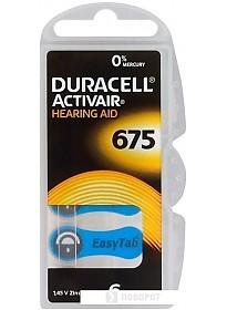 Батарейки DURACELL 675