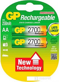Аккумуляторы GP AA 2700mAh 2 шт. [270AAHC]