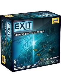 Настольная игра Звезда Exit-Квест. Затонувшие сокровища 8983