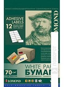 Фотобумага Lomond самоклеющаяся 12 делений А4 70 г/кв.м. 50 листов (2100065)