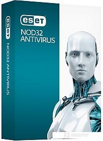 Антивирус NOD32 Антивирус (1 ПК, 1 год)