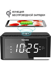 Радиочасы TELEFUNKEN TF-1595U