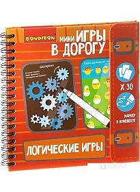 Развивающая игра Bondibon Логические игры в дорогу ВВ1956
