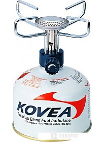 Kovea Backpackers Stove [TKB-9209]