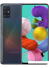 Смартфон Samsung Galaxy A51 SM-A515F/DSM 6GB/128GB (черный)