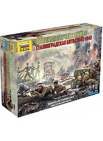 Настольная игра Звезда Великая Отечественная. Сталинградская битва 1942-1943 6259