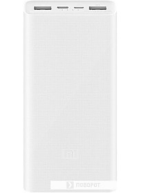 Портативное зарядное устройство Xiaomi Mi Power Bank 3 PLM18ZM USB-C 20000mAh (белый)
