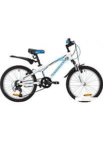 Детский велосипед Novatrack Lumen 20 (белый/голубой, 2019)