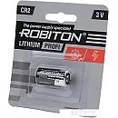 Батарейки Robiton profi CR2