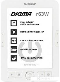 Электронная книга Digma R63W