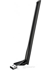 Wi-Fi адаптер Mercusys MU6H