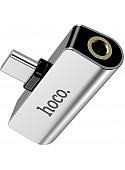 Адаптер Hoco LS26 USB Type-C (серебристый)