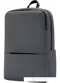 Рюкзак Xiaomi Classic Business 2 (серый)
