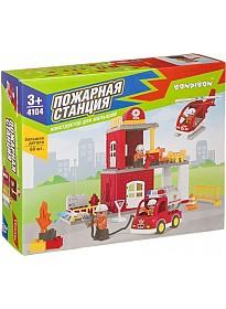 Конструктор Bondibon Пожарная станция ВВ4104