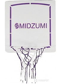 Баскетбольное кольцо Midzumi большое M000017