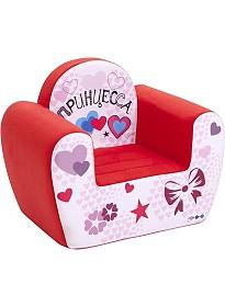 Кресло-мешок Paremo Инста-малыш Принцесса PCR317-15