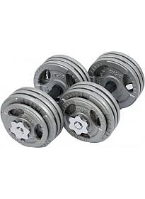 Гантели Atlas Sport Хаммертон 2x24 кг