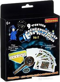 Настольная игра Bondibon 9 фокусов для вечеринки №2 ВВ2121
