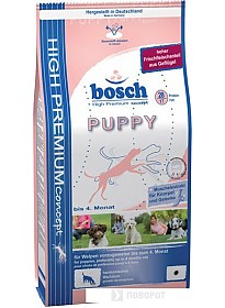 Корм для собак Bosch Puppy 7.5 кг