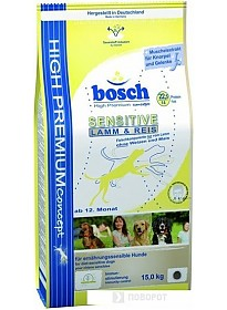 Корм для собак Bosch Sensitive Lamb & Rice 15 кг