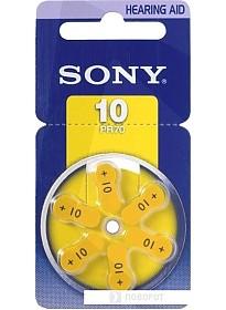 Батарейки Sony PR10 6 шт. PR10D6N