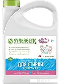 Гель для стирки Synergetic для детского белья 2.75 л