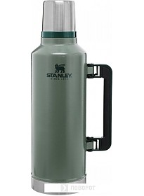 Термос Stanley Classic 2.3л 10-07935-001 (зеленый)