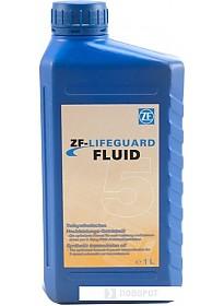 Трансмиссионное масло ZF LifeguardFluid 5 1л