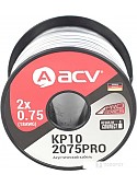 Кабель ACV KP10-2075PRO