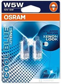 Галогенная лампа Osram W5W Cool Blue Intense 2шт [2825HCBI-02B]