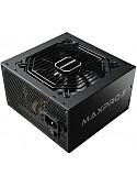 Блок питания Enermax Maxpro II 700W