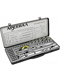 Универсальный набор инструментов Арсенал АА-М1412У63 (63 предмета)