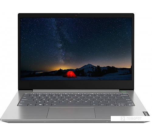 Ноутбук Lenovo ThinkBook 14-IML 20RV0075UA